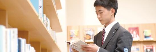 教育目標「セルフ・リーダーシップ」イメージ
