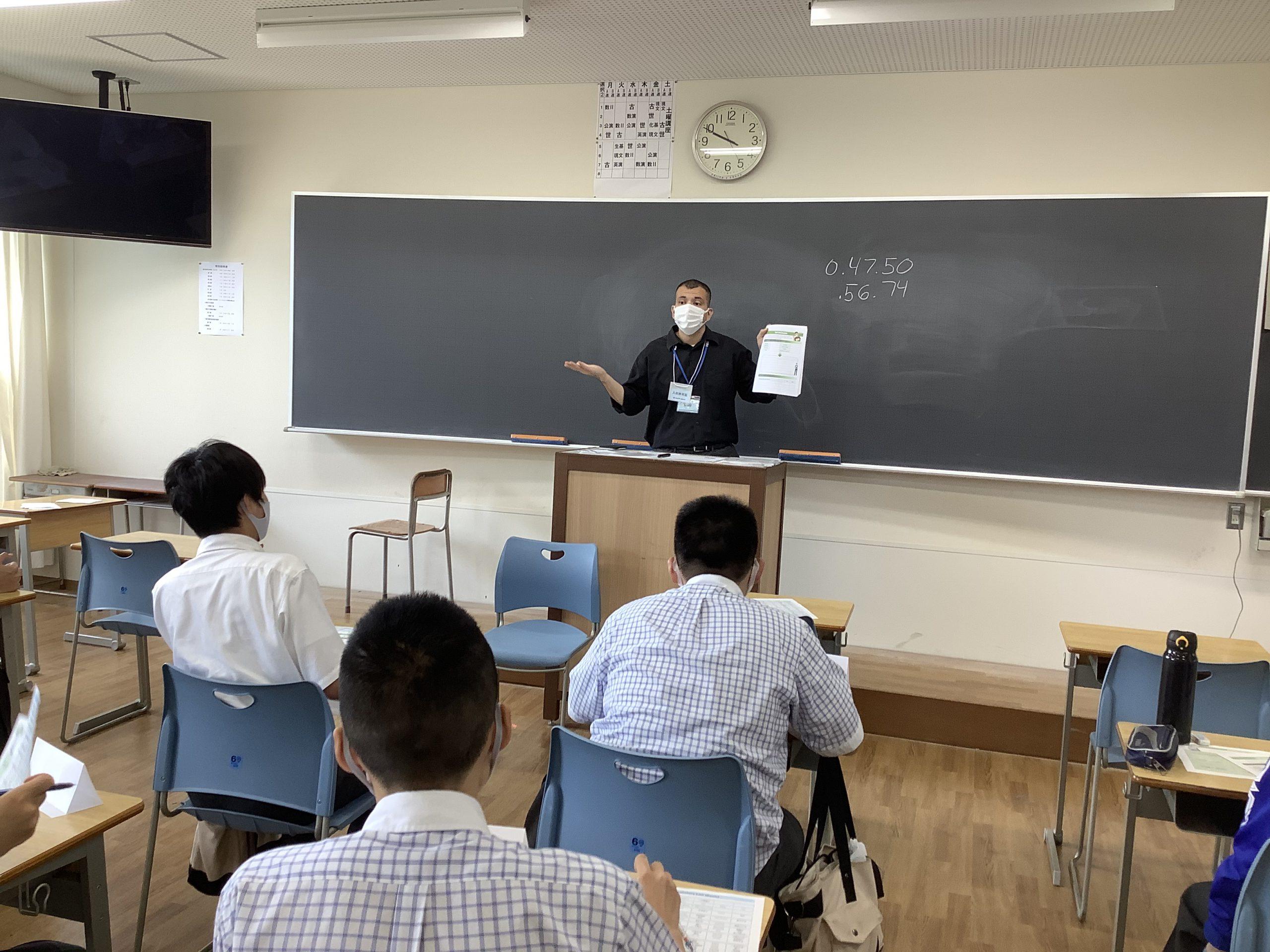 高校1年 英語キャンプ
